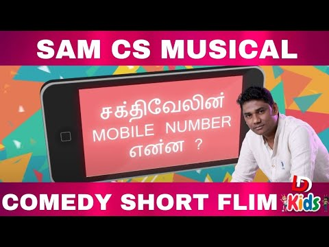 Sakthivelin Mobile Number Enna short film