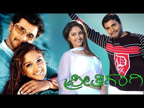 Preethigagi Full Kannada Movie HD | Sri Murali, Sridevi | Kannada Matinee