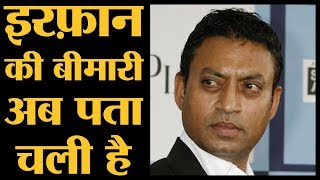 Video क्या है NeuroEndocrine Tumour, वो बीमारी जो Irrfan Khan को हुई है? l Irrfan Health MP3, 3GP, MP4, WEBM, AVI, FLV Maret 2018