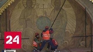 Успенский собор Кремля: первые кадры после реставрации