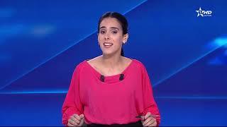 jt en français Al Aoula du 24/07/2019