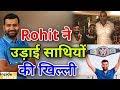 Team India  Khali    Rohit     Belt    waptubes