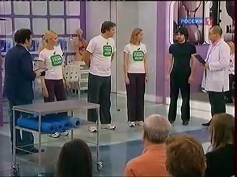 Упражнения для профилактики геморроя_из телепередачи \