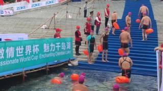 Qiandao Lake (Chunan) China  city pictures gallery : CHINA - FINA Open Water Swim World Event - Mass Participation