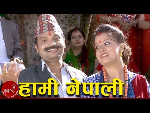 Hami Nepali Teej HD By Pashupati Sharma and Devika KC