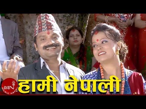 Hami Nepali Teej HD By Pashupati Sharma and Devika KC