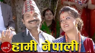 Hami Nepali Teej by Pashupati Sharma and Devika K.C