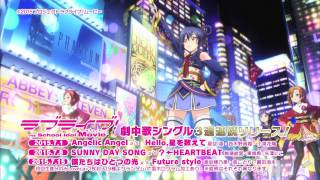 The School Idol Movie               Angelic Angel