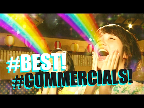 IT'S JAPANESE COMMERCIAL TIME!! | SPECIAL | THE VERY BEST OF 2016 (видео)