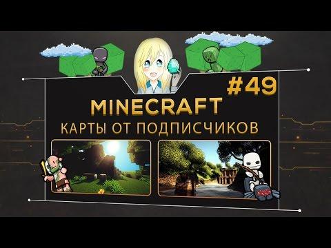 Play with Ch1ba - Minecraft - Задорная карта от Димы! + мини монтаж