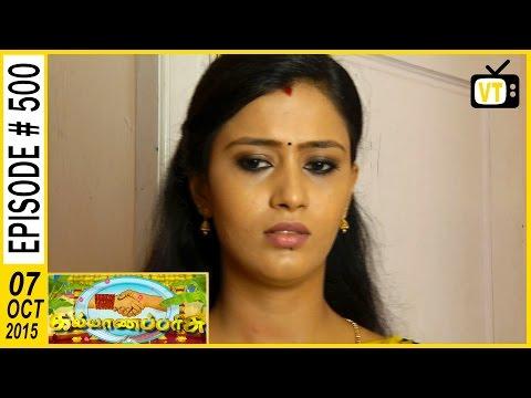Kalyana Parisu 07 -10-2015 | Sun Tv Serial