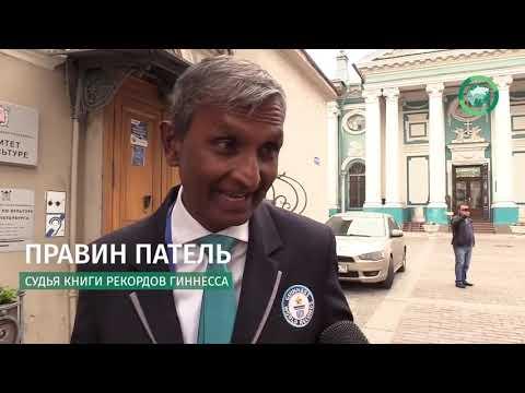Судья Pravin Patel зафиксировал рекорд GUINNESS WORLD RECORDS