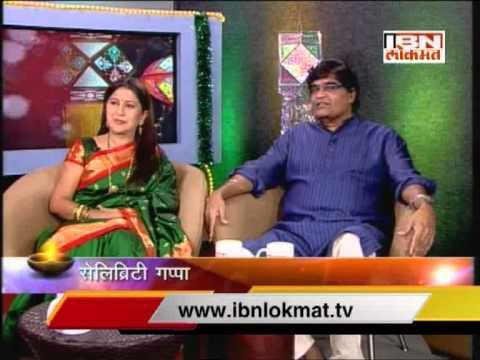 Talk Time with Ashok Saraf and Nivedita Joshi-saraf 21 October 2014 11 PM