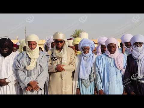 غات .. طقوس وعادات مميزة في العيد