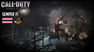 TRCG - Call of Duty World at War - Mission 1