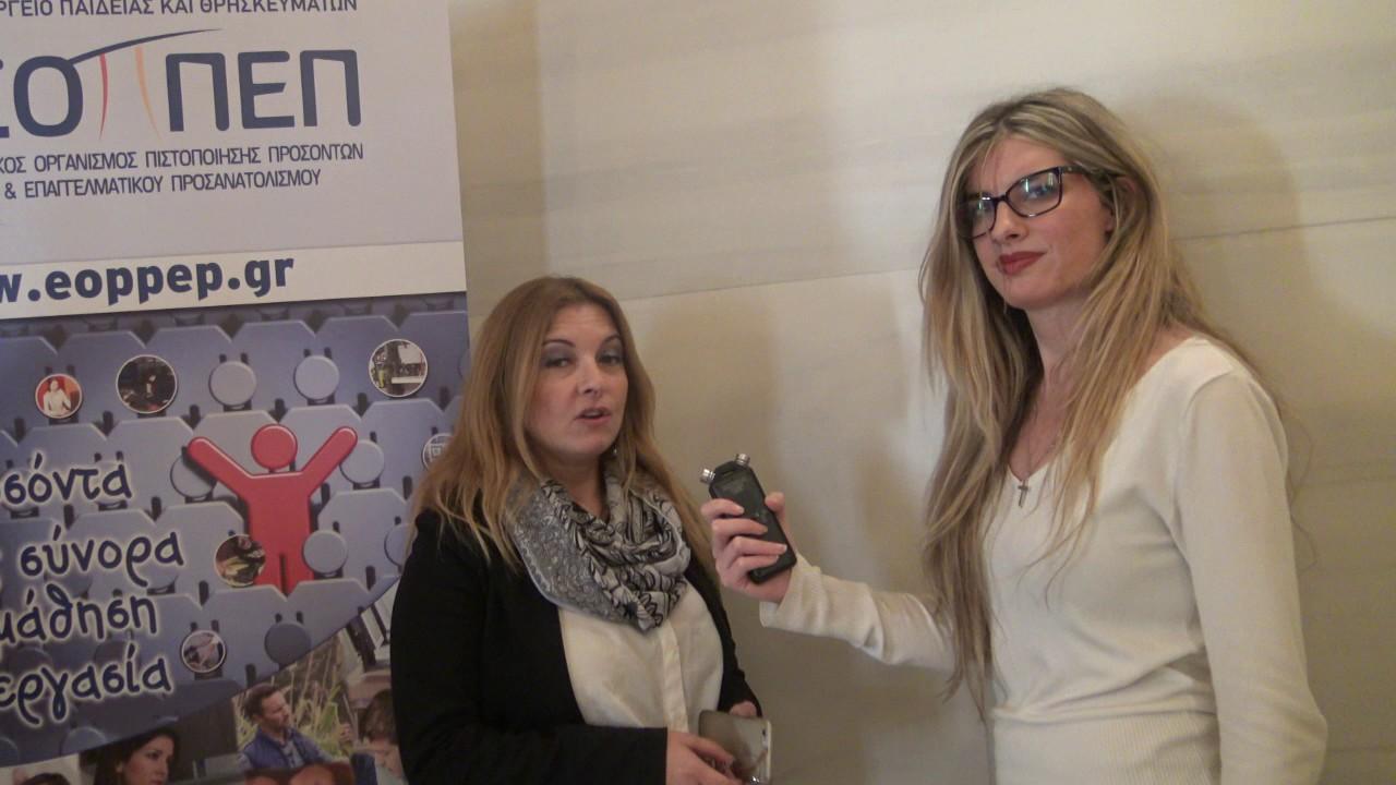 #EU4U – Workshops Συμβουλευτικής Σταδιοδρομίας για την ανίχνευση και ανάπτυξη δεξιοτήτων