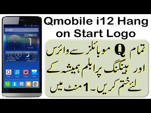 QMOBILE NOIR i12 MT6582 STUCK ON LOGO, HANG AND BLACK SCREEN, HOW TO FLASH QMOBILE I12 BY GULZO