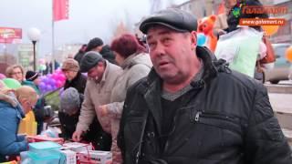 Праздничное открытие Галамарт в г. Соликамск