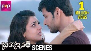 Mahesh Babu and Kajal Aggarwal Breakup Scene | Brahmotsavam Telugu Movie | Samantha | Pranitha