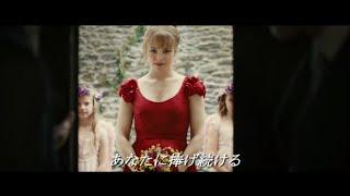 『アバウト・タイム~愛おしい時間について~』公開記念!リチャード・カーティス傑作集動画