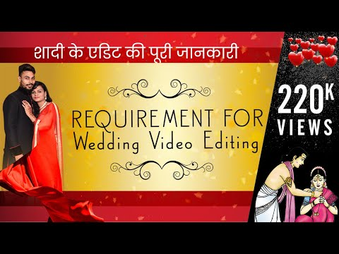 Edius Video Editing| Wedding Video Editing| Video Mixing| - Requirement of Wedding Video Editing
