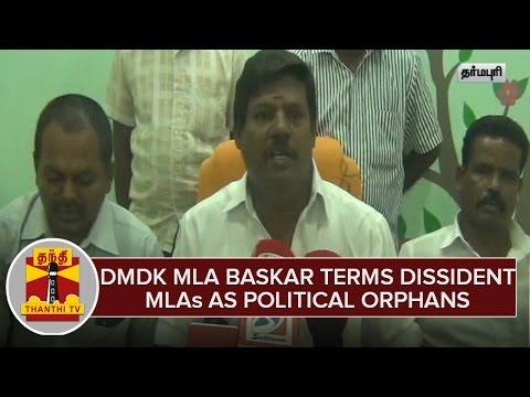 DMDK-MLA-Baskar-terms-Dissident-MLAs-as-Political-Orphans-Thanthi-TV