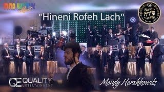 Hineni, the new hit song that is already touching so many hearts, the song turned out to be a source of Chizzuk and inspiration for so many Choilei Yisroel, ...