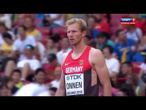 2.29 Eike Onnen HIGH JUMP WORLD CHAMIONSHIP Beijing 2015 qualification man