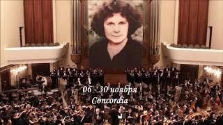 Государственный симфонический оркестр Республики Татарстан и Александр Сладковский представляют: программа нового 54-го концертного сезона оркестра!