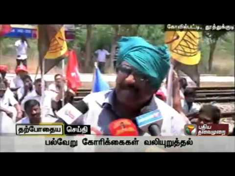 Live-Vaiko-speech-at-rail-roko-staged-by-farmers-in-Kovilpatti