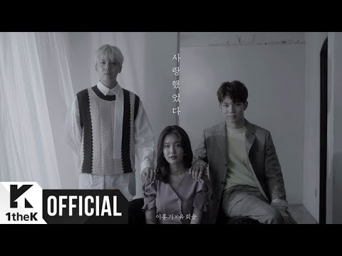 [MV] Lee Hong Gi(이홍기), Yoo Hwe Seung(유회승) _ Still love you(사랑했었다) - Thời lượng: 4:20.