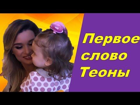 Дом 2 новости 12.01.2017 Дом2ашка - DomaVideo.Ru
