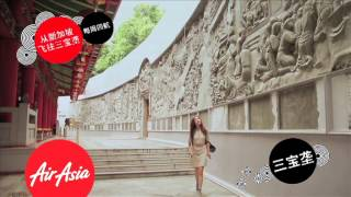 Video AirAsia Awesome Semarang MP3, 3GP, MP4, WEBM, AVI, FLV Juni 2018