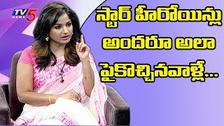 Video టాలీవుడ్ పై మాధవీ లత సంచలన వ్యాఖ్యలు..! | Actress Madhavi Latha Exclusive Interview | TV5 News MP3, 3GP, MP4, WEBM, AVI, FLV Juli 2018