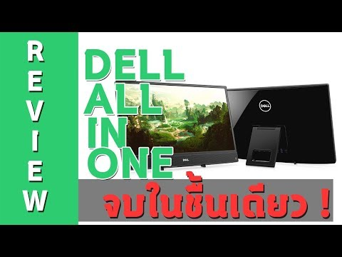 Review | DELL Inspiron 3277 Computer All in one