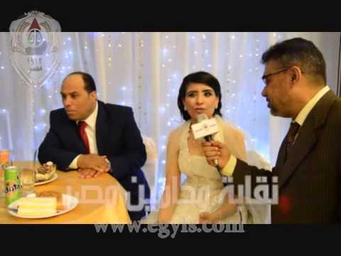 عاشور يشارك في حفل زفاف سماح المصري المحامية بالنادي النهري