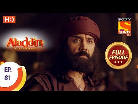 Aladdin - Ep 81 - Full Episode - 6th December, 2018