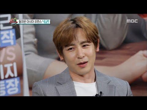 [HOT] get the nickname of national boyfriend,섹션 TV 20190311 - Thời lượng: 119 giây.