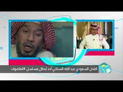 العرب اليوم - شاهد: السناني يُؤكّد أن الهجوم على