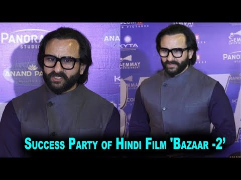 Saif Ali Khan and Abbas Mustan Present at Anand pandit Hosted Success Party of Hindi Film 'Bazaar '