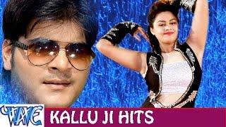 Video अरविन्द अकेला कल्लू जी हिट्स - Arvind Akela Kallu ji Hits - Video JukeBOX - Bhojpuri Hit Songs 2015 MP3, 3GP, MP4, WEBM, AVI, FLV Oktober 2018