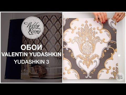 Обои Valentin Yudashkin 3
