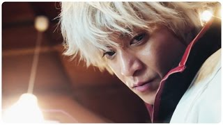 Nonton Gintama Live Action Official Trailer  1  2017  Action Comedy Movie Hd Film Subtitle Indonesia Streaming Movie Download