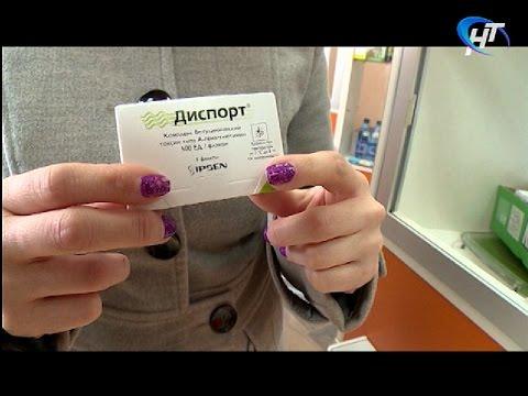 С жалобой на невозможность получить лекарство для ребенка к нам обратилась жительница Великого Новгорода