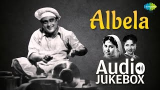 Albela [1951] Geeta Bali   Bhagwan Dada - Hindi Film Songs - Audio Jukebox - All Songs