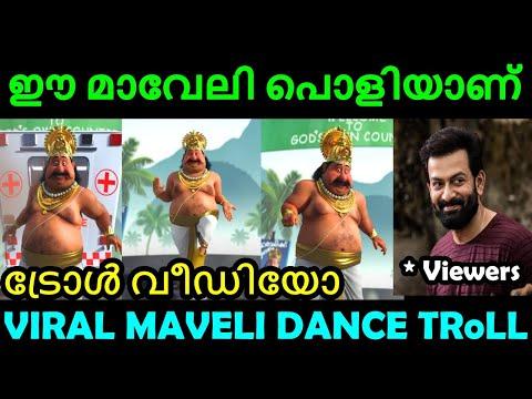 Maveli Corona Song   Coronam Song   Maveli Dance   Viral Maveli Song Dance   Troll Malayalam   Tasz
