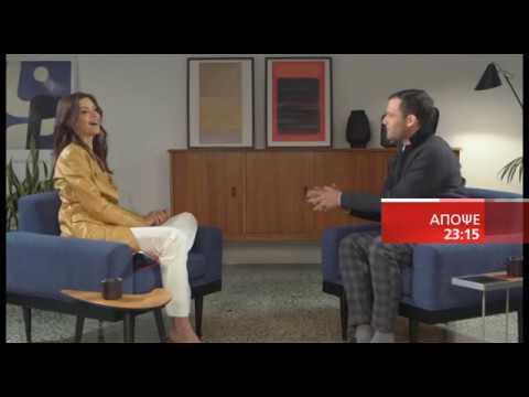 Η Κατερίνα Λέχου και ο Αντίνοος Αλμπάνης απόψε στο «Σημείο Συνάντησης» | Trailer | 10/03/2020 | ΕΡΤ