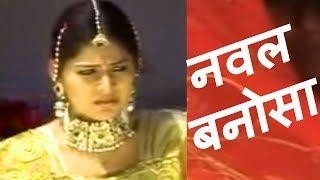 "Video Rajasthani Wedding  प्रकाश गान्धी   "" नवल बनोसा "" Indra Dhavasi  Marwadi-2008-राजस्थानी सोंग MP3, 3GP, MP4, WEBM, AVI, FLV September 2019"