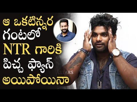RJ Chaitanya Fantastic Words About Jr NTR | RJ Chaitu Shares An Incident With Jr NTR | Manastars (видео)