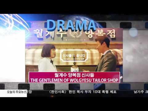 KBS World, 애틀랜타 디지털 지상파 채널 변경 12.22.16 KBS America News